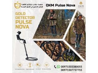 The Best Gold Detector in Sri Lanka|  okm pulse nova