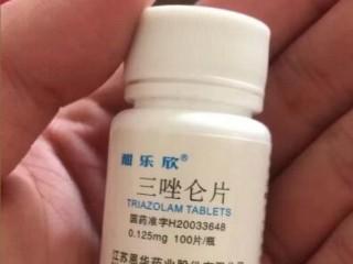 羟丁酸 乙醚 七氟烷 三唑仑 咪达唑仑 氟硝西泮 氯胺酮 佐匹克隆 安眠酮 唑吡坦 GBL GHB