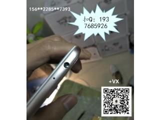 微信szjingying888出售三只眼手机 摄像头在手机顶部 底部隐秘摄像 能黑屏息屏 关闭屏幕后台高清隐蔽录像