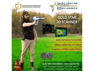 Zambia Gold Metal Detector Mining  Goldstar device