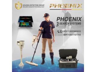 Phoenix 3d imaging   Best New Gold Detector 2021