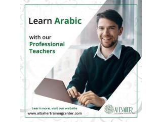 Al Baher Arabic Language Centre