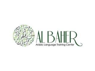 Arabic language courses, Al Baher Arabic Language Centre