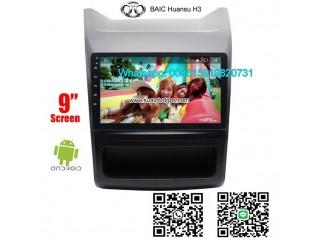 BAIC Huansu H3 Auto radio multimedia player