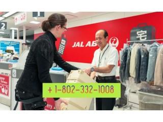 日本カスタマーサービス番号