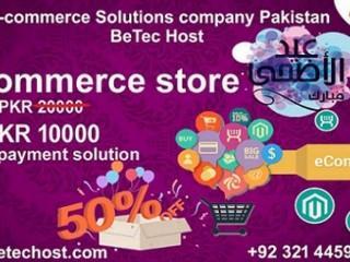 ❗ Web Development in Pakistan ❗