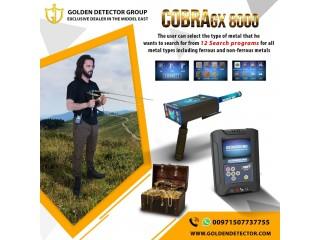 Geo Ground Cobra GX 8000 Long Range Metal Detector