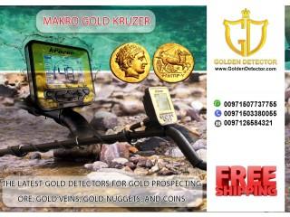 Makro Gold Kruzer Waterproof Metal Detector