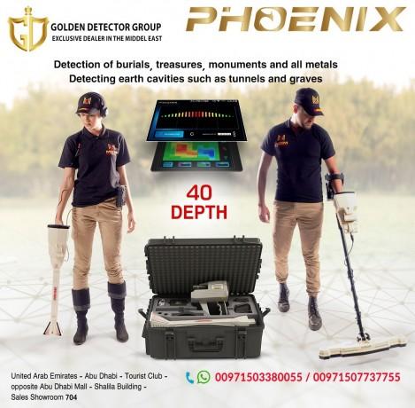 phoenix-metal-detector-3d-imaging-german-technology-2021-big-1