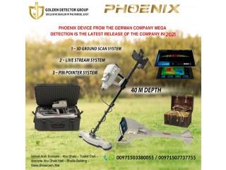 Phoenix 3d imaging | Best New Gold Detector 2021