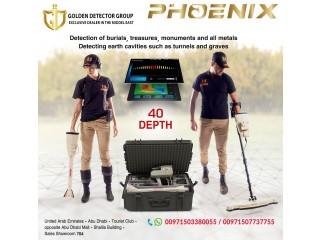 Phoenix metal detector 2021 a 3D ground scanner