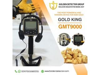 Gold and metal detector in Saudi Arabia |GMT 9000