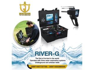 River G - best Underground water detector