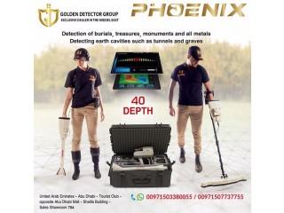 Gold and metal detector in Saudi Arabia |phoenix 3d imagining detector