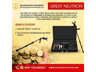 GREAT NEUTRON-The best Metal Detector